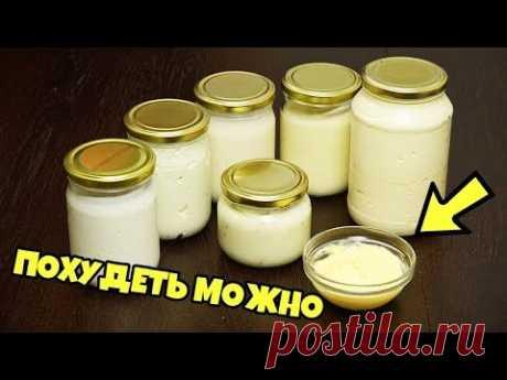 5 литров майонеза ради эксперимента! ДОМАШНИЙ МАЙОНЕЗ разными способами / Кухня наизнанку