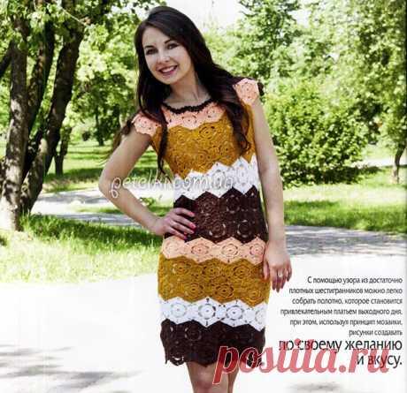 Платье из 6-гранных мотивов крючком Красивое платье из шестигранный мотивов, похожие на элементы мозаики. Размер48-50 Вам потребуется:по 100 г