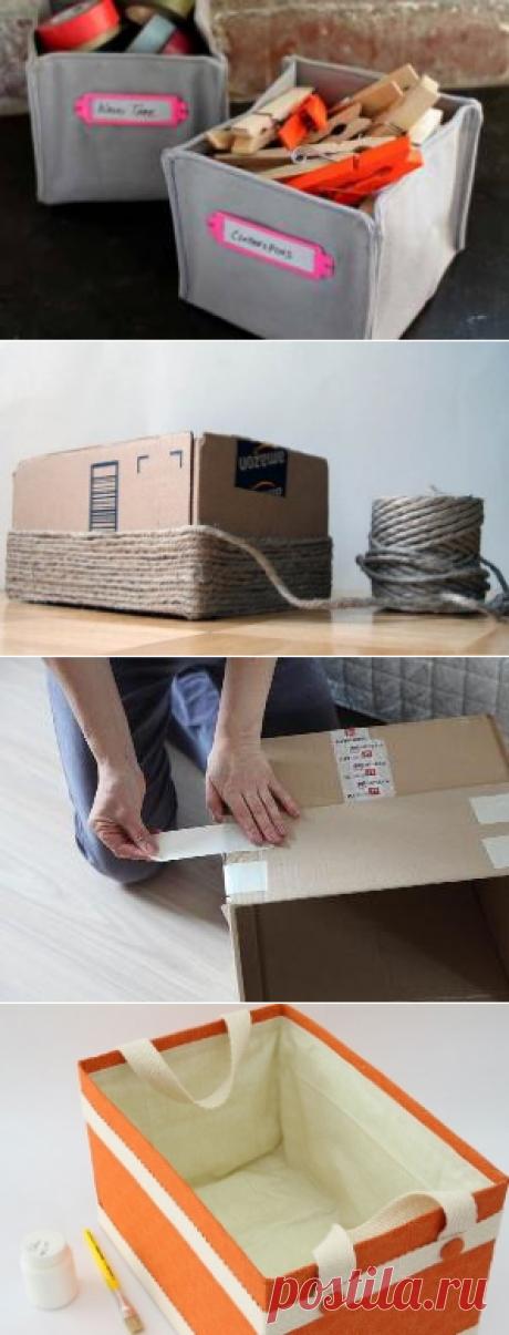 Как сделать коробки для хранения своими руками?