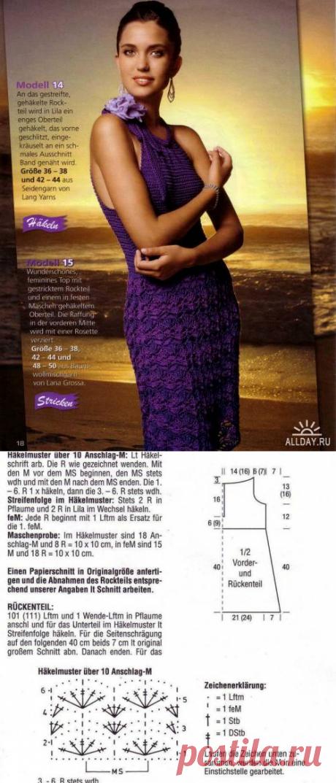 Красивое платье крючком+СХЕМЫ. Связать платье крючком   Домоводство для всей семьи.