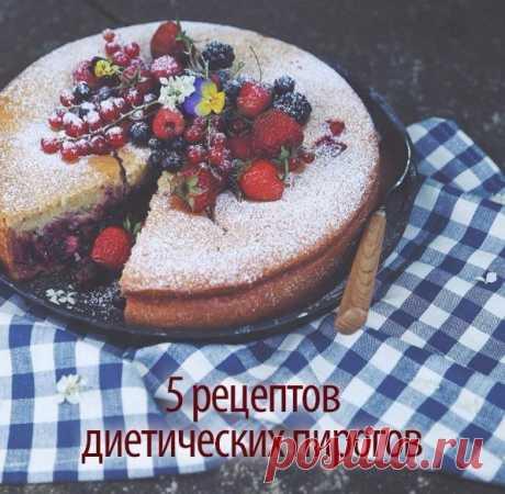 5 рецептов диетических пирогов на стевии