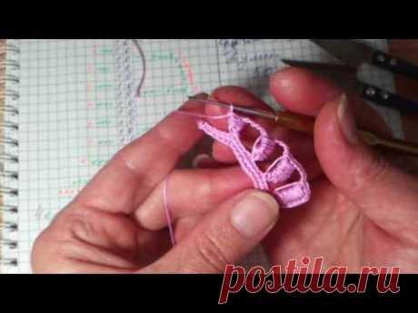 Listik de Anastasia Pataleaba rosado vialet