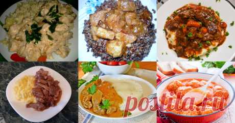 Подлива с мясом мясо с подливкой 18 рецептов Подлива с мясом - быстрые и простые рецепты для дома на любой вкус: отзывы, время готовки, калории, супер-поиск, личная КК