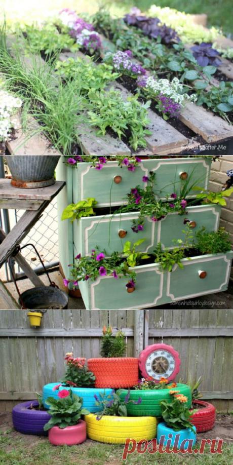 Маленькие секреты и любопытные идеи для небольшого сада на участке