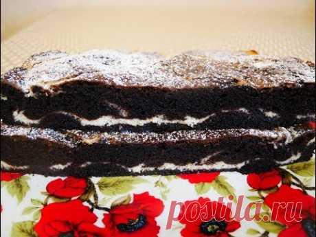 НЕЗАБЫВАЕМЫЙ шоколадный пирог НЕЖНЫЙ с творогом Ну , Очень ВКУСНО