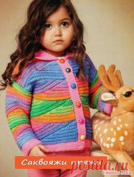 Яркая кофточка для маленькой модницы - Вязание для детей - Страна Мам