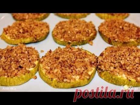 Кабачки запеченные с сыром и орехами