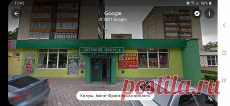Здам комерційне приміщення під офіси, спортзал, ресторан - Оренда нерухомості Калуш на board.if.ua код оголошення 66622
