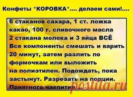 Вкус детства  🏻У нас еще много интересногоhttps://vkusnatisha.ru/