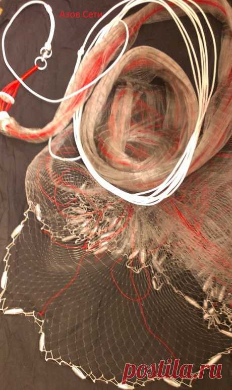 АЗОВ СЕТИ | Кастинговая сеть (azovseti.ru)  Номер тел--8-909-431-19-92 Почта -- box@azovseti.ru