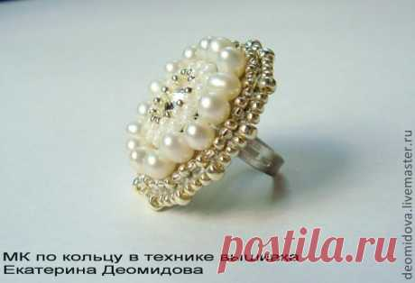 Creation of a ring in technology of beadwork - the Fair of Masters - handwork, handmade