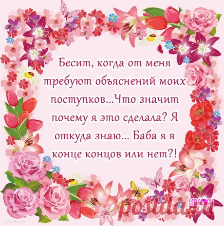 leeleo.ru