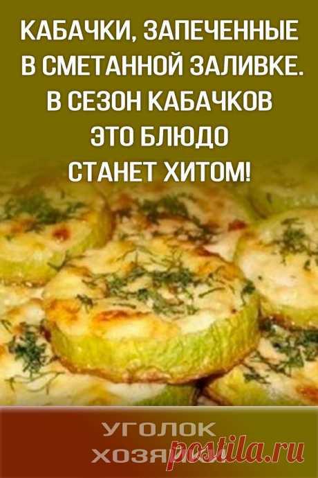 Нежно и очень вкусно!