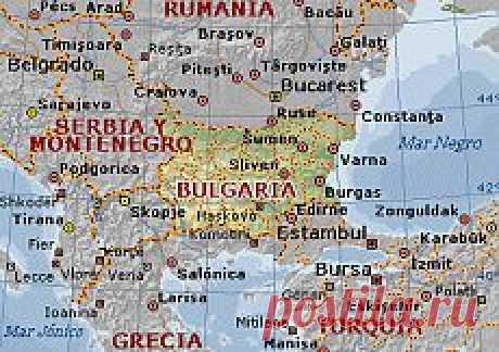 Imágenes de Bulgaria.