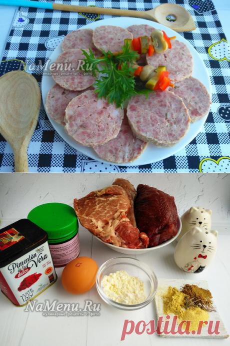 Вареная колбаса домашняя докторская, самый вкусный рецепт без кишок.