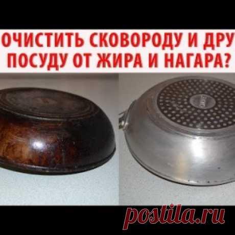 Как очистить сковородки и кастрюли от застарелого жира - МирТесен