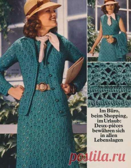 Комплект платье и жакет крючком. Женский костюм крючком со схемами