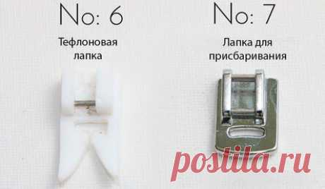 ТОП-10 самых нужных лапок для швейных машин