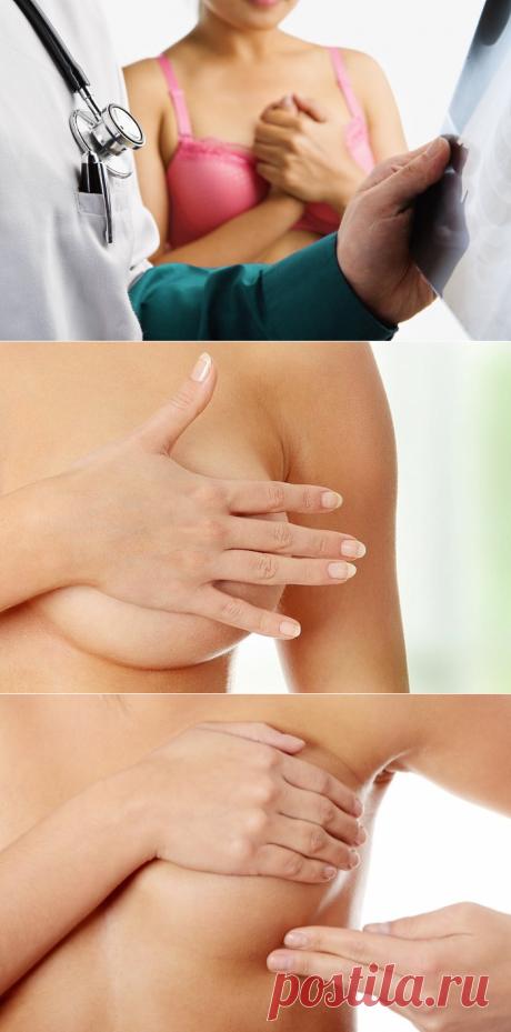 Шелушится кожа на сосках груди и вокруг них: что делать?