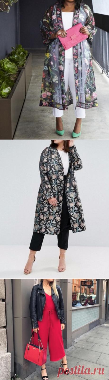 Модные образы для полных женщин весна-лето 2020 | Любовь к себе всегда взаимна | Яндекс Дзен