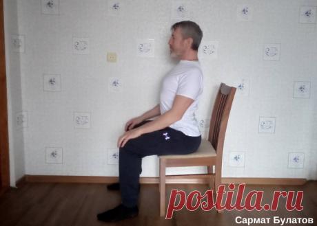 Комплекс упражнений для позвоночника, который можно делать сидя на стуле | ✔️ ЗОЖ с Сарматом | Яндекс Дзен
