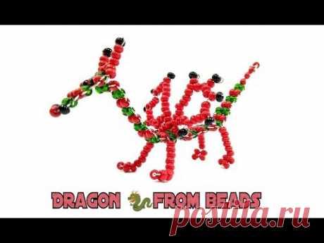Дракон из Бисера Мастер Класс! Дракон из Бисера Параллельное Плетение/ Dragon Bead