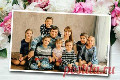 Много детей в доме = хаос? Почему я чувствовала себя как на курорте в семье с 7-ю детьми