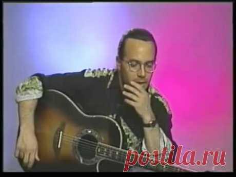Al Di Meola REH Video 001