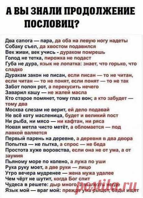 A la nota)