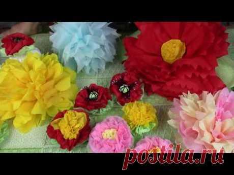 БОЛЬШИЕ цветы из салфеток /BIG flowers from napkins. ХоббиМаркет