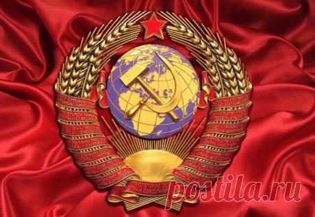 В СССР ведь смогли……….