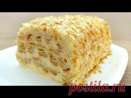 Замечательный десерт, его можно приготовить за считанные минуты! Торт из слоеного теста #077