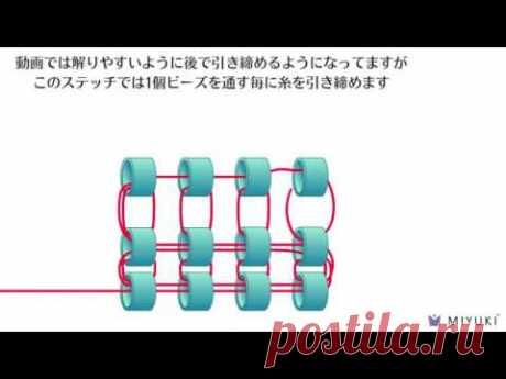 デリカビーズが方眼のようにタテヨコに並んだ模様のスクエアステッチをわかりやすく説明しています。