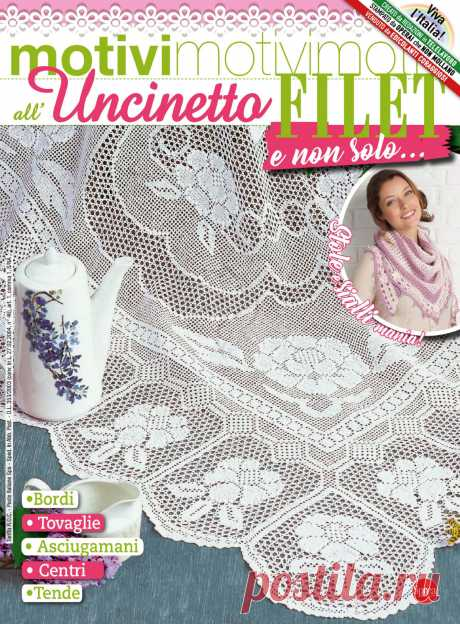 Motivi all Uncinetto | Записи в рубрике Motivi all Uncinetto | Дневник Gania
