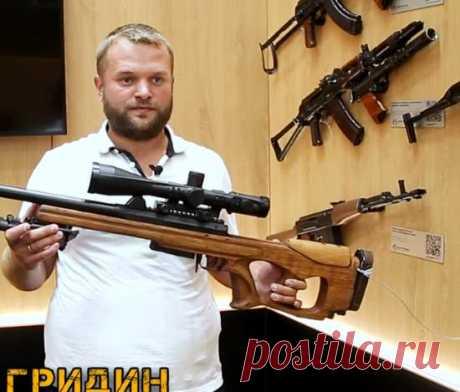Секретное оружие по заказу советских военных и ФСБ: двухствольный автомат, огромная снайперка и подводный пулемет | world pristav - военно-политическое обозрение
