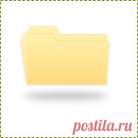 Папка в стиле Windows - Уроки по рисованию GIMP (лёгкие) - Каталог уроков GIMP - Уроки для GIMP'а