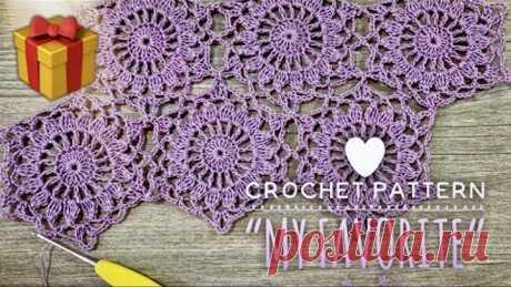 Мой любимый мотив КРЮЧКОМ «My favorite» / Шестиугольные мотивы/🎁РОЗЫГРЫШ пряжи!/Crochet pattern