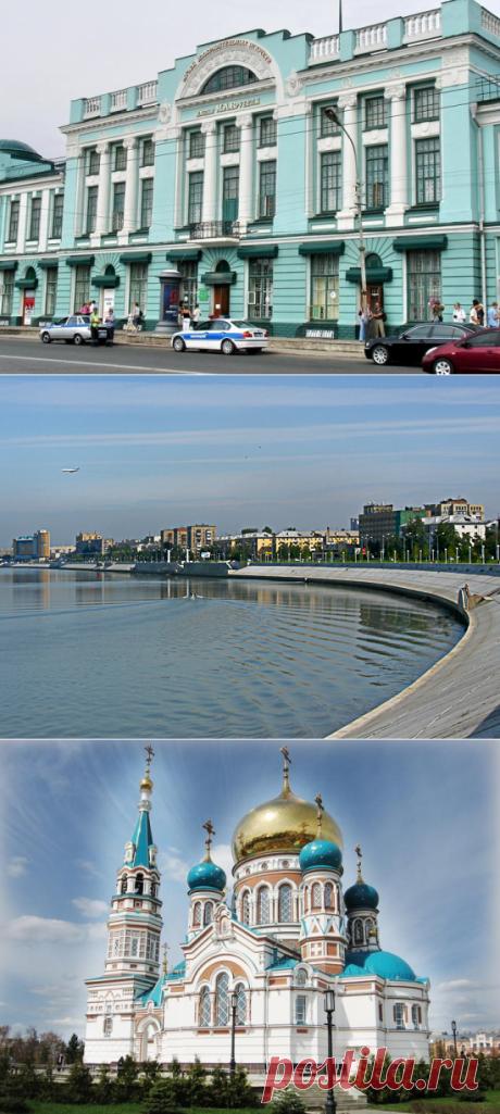 Самые красивые места Омска и лучшие достопримечательности — Вокруг Мира