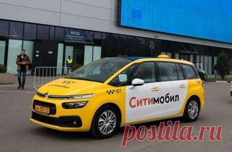 Какие автомобили принимают для работы в Сити Мобил Санкт-Петербург. Список подходящих авто для водителей такси. Чтобы начать работать в Сити Мобил на своей машине, посмотрите список подходящих по требованиям авто. Модели, которых нет в списке, не принимают к регистрации в такси (данный классификатор действителен по городу Санкт-Петербург).