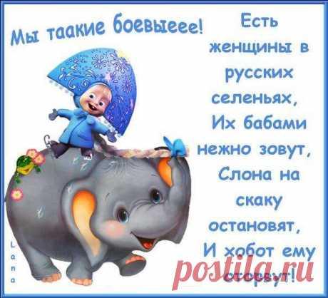 Пуси-пуси юмор для девушек и женщин. Подборка прикольных картинок и фото №ofigennaja-42520312112019 | Офигенная