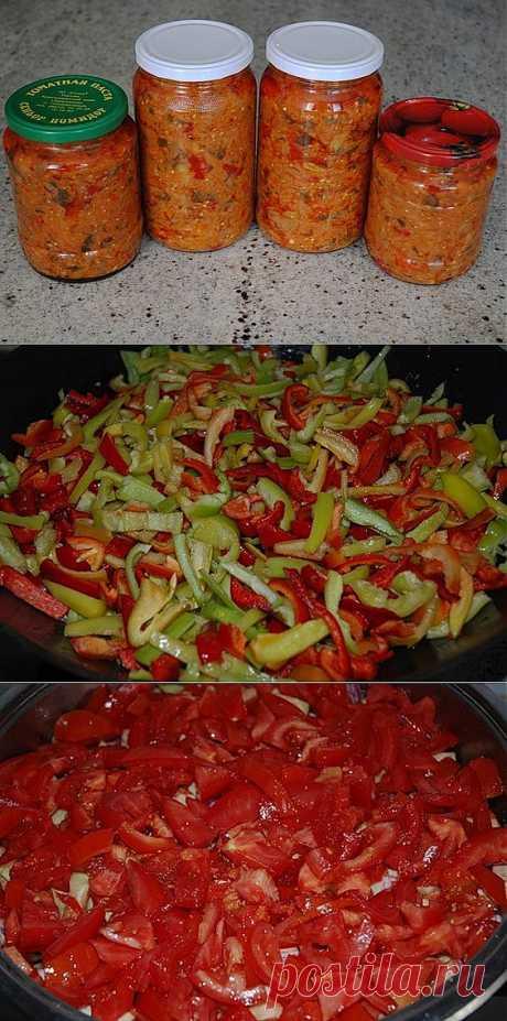 Вкусное соте из баклажанов на зиму по маминому рецепту | 8 Ложек