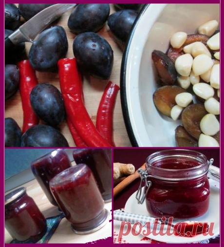 Amazing adjika from plums