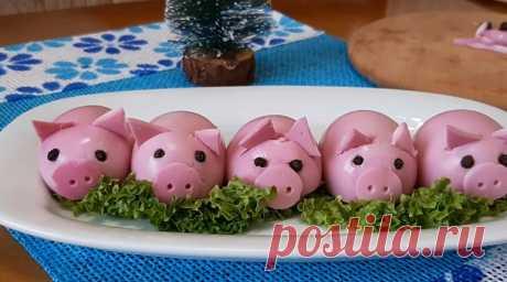 Интересные «Гламурные свинки»: праздничная закуска Интересные «Гламурные свинки» можно выставить и одним блюдом, а можно украсить ими какой-то салат! Забавное блюдо приготовьте вместе со своими детьми – это будет для них интересным занятием, принесет много удовольствия! Детям – радость, а на праздничный стол – отличная закуска!