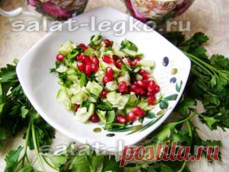 Салат к шашлыкам - рецепт с фото