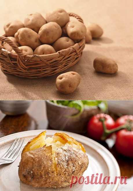 Картофель для похудения. | ЖЕНСКИЙ САЙТ