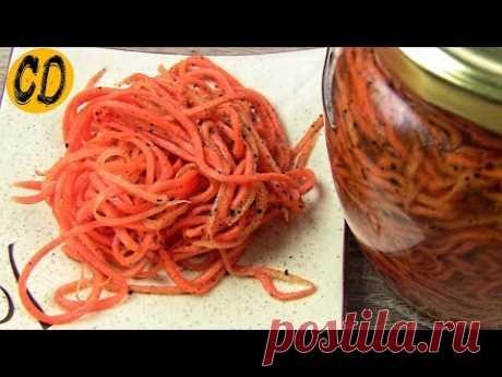 La zanahoria en coreano la MISMA RECETA del MERCADO. El más la receta de la zanahoria en coreano para el invierno