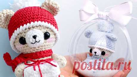 """We knit amigurum: \""""A New Year's bear with a gift\"""" - the Fair of Masters - handwork, handmade"""
