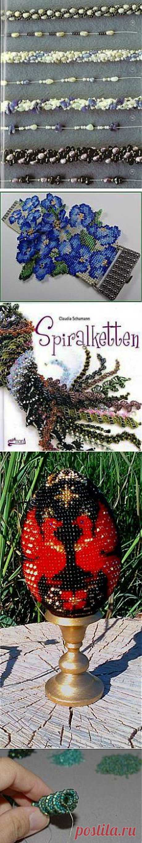 Seed beads - Stiches and Paterns в Pinterest