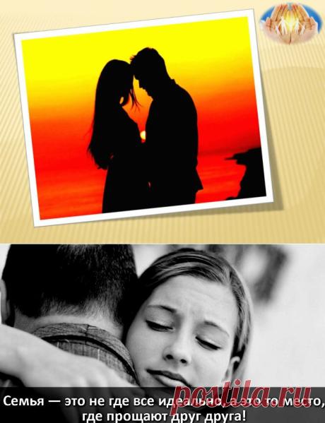 Отношения терпят «фиаско». Делюсь техникой сглаживания проблемных ситуаций. | Семейный психолог | Яндекс Дзен