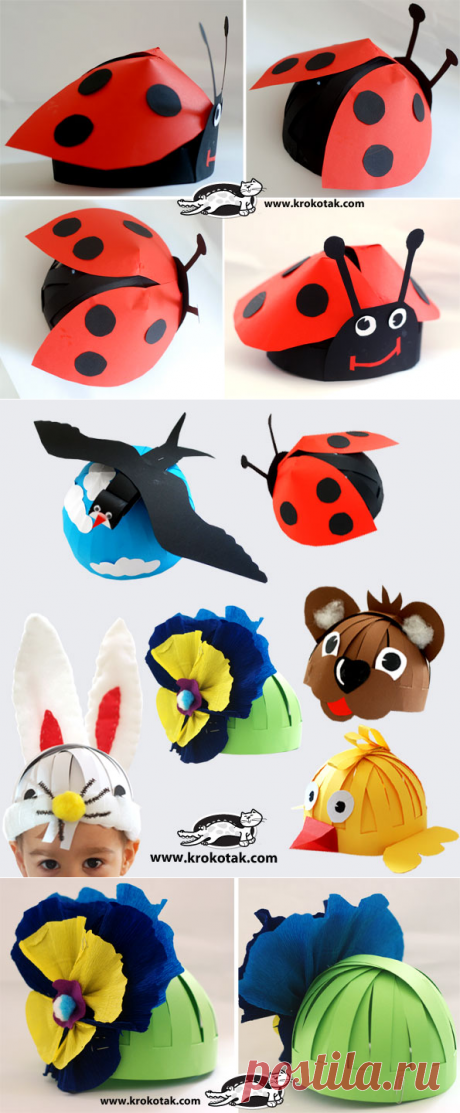 Маски-шапочки для детей
